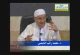 الصيام - حكمته وعبادته ونظامه (22-9-2007)