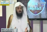 معالنبيصلاللهعليهوسلمفيعاشوراء(13/11/2013)حملةجندالفاروق