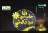 سيد الإستغفار ( 10/11/2013) أنا جليس من ذكرني