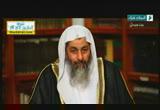 وَإِذَا ضَرَبْتُمْ فِي الْأَرْضِ فَلَيْسَ عَلَيْكُمْ جُنَاحٌ( 11/11/2013)قرآن تفسره السنة