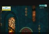 سورة الفاتحة ( 9/11/2013) قرآن تفسره السنة