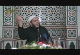 المحاضرة الثانية ( خطورة معاصي السر )الشيخ أحمد جلال 18-11-2013 دورة جدد إيمانك