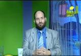 الأدب مع الله تعالى 3 (25/11/2008) مع القرآن