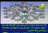 الإعجازالعلمىفىالحج(28/11/2008)البرهانفىإعجازالقرآن