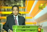 ترجمانالقرآن(28/11/2008)