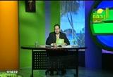 المهتدى يوسف إسلام (30/11/2008) لماذا أسلموا ؟