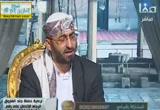 خروج الشعب اليمني ورفضه للجرائم( 16/11/2013) حملة جند الفاروق