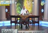 الزكاة ( 16/11/2013) فقه المهتدي