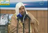 يومفيبيتالرسولصلاللهعليهوسلم(6/11/2013)محاضرةاليوم