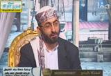 طعن الحوثي في صحابة رسول الله( 20/11/2013) حملة جند الفاروق