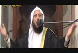 خطبة اصبرو فالطريق وعر وخطير ( الجمعية الشرعية بالمنصورة 15-11-2013 )