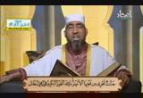 مع سورة البروج وشرح المتشابهات ( 14/11/2013)مجالس القران