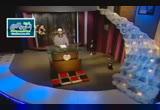 القرآن يا أمة المصطفى( 25/11/2013) علمتني آية