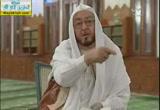 مكانة الحرم المكي في القرآن الكريم( 10/11/2013) على مائدة القرآن