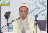 الجلسة الخامسة( 16/11/2013) المؤتمر العالمي الثاني لتعليم القرآن الكريم