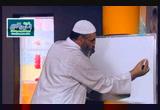 من أصحاب النصف ؟( 22/11/2013) فقه المواريث