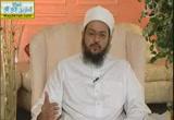 مواطن ألفاظ الصديقين في القرآن الكريم( 23/11/2013)مع الصديقين