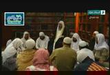فَانْكِحُوا مَا طَابَ لَكُمْ مِنَ النِّسَاءِ( 26/11/2013) قرآن تفسره السنة