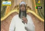 حرمة المسلم(1-12-2013)رسالة الي