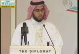 المجلس الختامي (19/11/2013) المؤتمر العالمي الثاني لتعليم القرآن الكريم