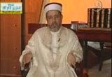 مرجعية فقه الأولويات من جهة السنة النبوية الشريفة( 27/11/2013) فقه الأولويات