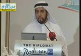 الجلسة الأولى( 27/11/2013) المؤتمر العالمي الثاني لتعليم القرآن الكريم