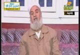 الهجرة ما هاجر ما نهي الله عنا(4-12-2013)مع الأسرة المسلمة