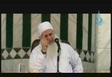 (5) حديث الإحياء ( 30/11/2013) الأربعون الربانية