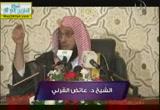 سيد الاستغفار ( 5/12/2013) محاضرة بجامع خادم الحرمين