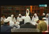 وَمَا أَنْفَقْتُمْ مِنْ نَفَقَةٍ أَوْ نَذَرْتُمْ مِنْ نَذْرٍ( 30/11/2013)قرآن تفسره السنة
