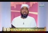 الجزء الرابع من القرآن الكريم( 28/11/2013) المصحف المعلم