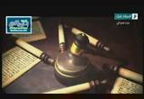 قضاؤه في البيوع (2/12/2013) أقضية النبي صلى الله عليه وسلم