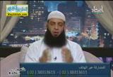 نتائج الغيرة المذمومة ( 10/12/2013 ) شهد الكلام