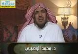 حسنالخلق(12/12/2013)بينالوعيوالروح