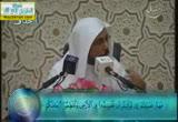 سورة محمد من 26:22 (20/12/2013) إشراقات قرآنية (جزء الأحقاف)