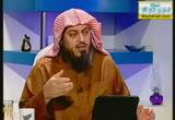 تحكيم الشريعة (4) ( 21/12/2013) شرعة ومنهاج