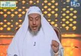 المحرمات بسبب المصاهرة-فقه النكاح ( 29/12/2013) أولو العلم