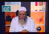 باب التعصيب( 4/1/2014) فقه المواريث
