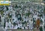 الفتنوالمحنوطريقالنجاة(3/1/2014)خطبالجمعة