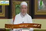 شرح منظومة المفيد--سورة النساء من الآية128-الحروف الفرعية(4/1/2014) الإتقان لتلاوة القرآن