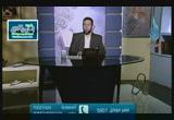 صفات حرف الحاء( 7/1/2014) آلم