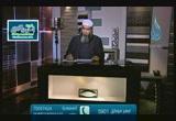 ميراث المرأة في الإسلام( 7/1/2014) إفهمها صح