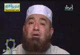 التمسك بالقرآن الكريم (8/1/2014 ) مفاتيح الفرج