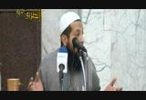 فسوف يأتي الله بقوم( الدرس الرابع:الأنس بالله ) مسجد الجمعية الشرعية بالمنصورة(11-1-2014