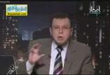 نداء الاهى ملؤه الرحمة ج 3 ( 11/1/2014 ) شواهد الحق