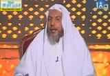 المحرمات بسبب مؤقت-فقه النكاح 3( 11/1/2014) أولو العلم