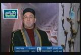 لو فقدت القرآن فقد فقدت منزل القرآن(18/1/2014)أمة القرآن-الشيخ محمد جبريل