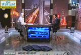 عقيدة الشيعة ومؤسسها( 19/1/2014) ستوديو صفا