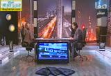 الحوثيون -العراق- سوريا( 23/1/2014) ستوديو صفا