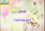 مع الشاعر محمود العمار( 26/1/2014) ربيع القوافي